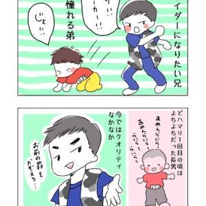 仮面ライダーエイト(仮)