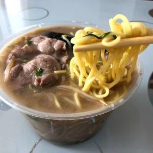 ヤンゴンで1番おいしいおすすめ天理ラーメンはここ!【デリバリー、クーポンあり】