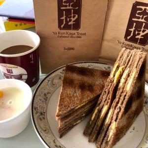 ヤンゴンで1番おいしいおすすめシンガポール料理レストランはYa Kun Kaya Toast!【クーポン、デリバリーあり】