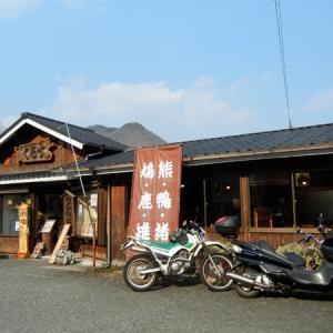大阪のてっぺん能勢町へぶらっとツーリング