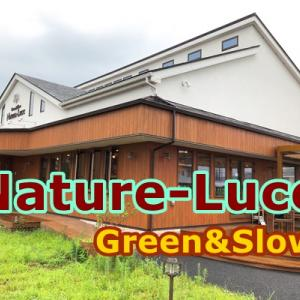 cafe【Natura-Luce】in松田