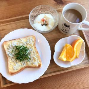 6/13(日)・しらすトーストと夏の準備④