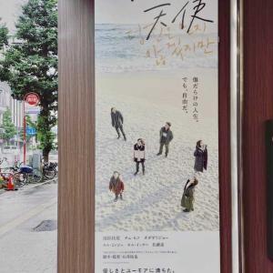 7/3(土)・初日舞台挨拶とかき氷
