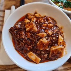 昼めし~陳麻婆豆腐 Chen's Mapo Tofu