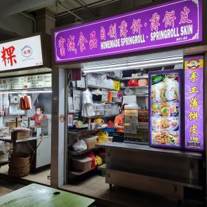潮州麺テイクアウト!Albert Centre
