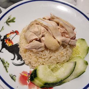 ミシュラン鶏飯!@Go-Ang Pratunam Chicken Rice