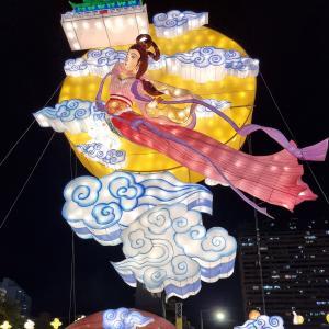 チャイナタウンで中秋節@八道館魚虾蟹