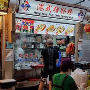 鬼滅の刃~ミシュラン@Hong Kong Style Chee Cheong Fun