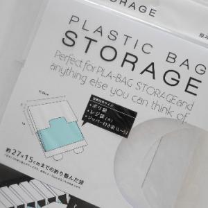 【ゴミ袋収納】ダイソーのゴミ袋収納ケース
