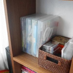 【収納】お裁縫セットは本棚へ