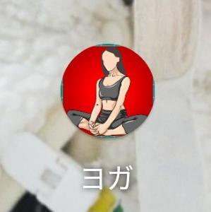 【ダイエット】4日目の記録