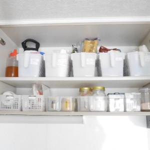 【断捨離】キッチン収納スペースを整理整頓