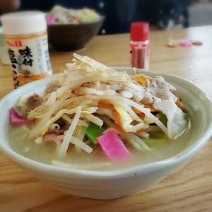 1月27日 チャンポンを食べた昼下がり
