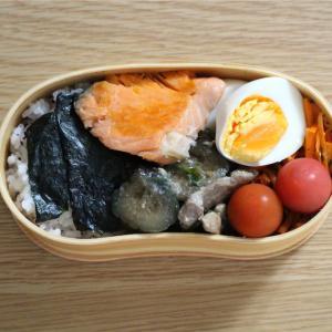 焼き鮭と茄子と豚肉の味噌炒め弁当