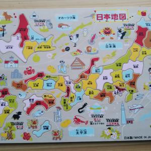 日本地図パズル 楽しく学べておすすめです!