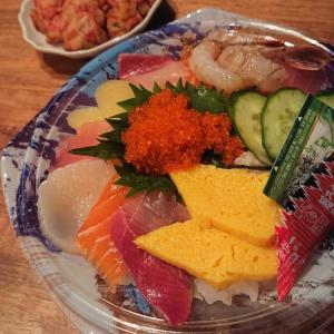 海鮮丼で気合いだ!