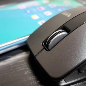 スマホをマウスで操作する方法!3つの接続パターンや注意点【Android】