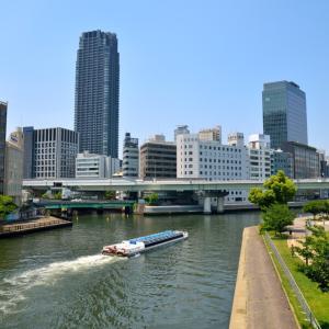 プログラマカレッジは大阪からでも受講できる?【分かりやすく解説】
