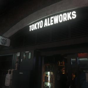 有楽町駅高架下★本格コーヒー・バーガー・クラフトビールが美味しい店オープン!東京エールワークス!