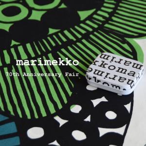 marimekko 70th Anniversary Fair◇可愛いTin BOXと新しいクッションカバー♪