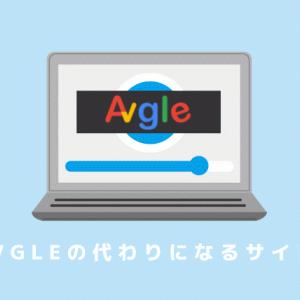 Avgleの代わり&後継になるウイルスのない無料エロ動画サイト!