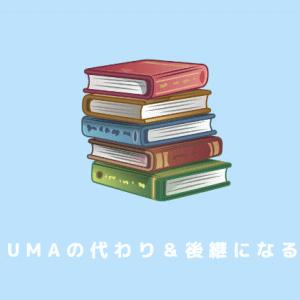 Rawkumaの代わり&後継になるウイルスのない無料漫画サイト!