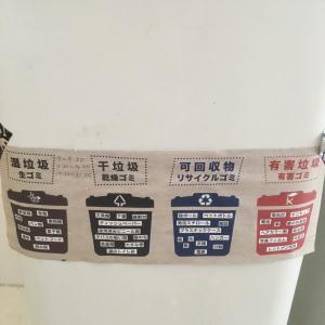 上海自宅隔離2日目 ゴミ事情