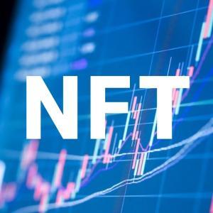 NFTとは?概要や特徴、暗号資産との違い・購入方法などを解説
