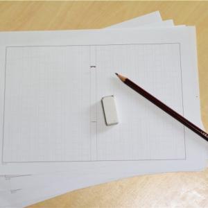 資格試験 勉強開始の先延ばしを防ぐ方法