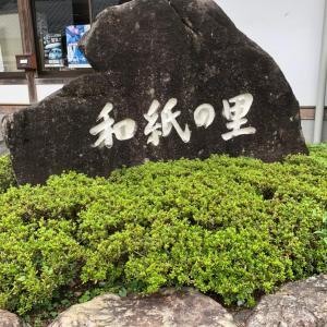 【埼玉県で唯一の村】東秩父村の和紙の里