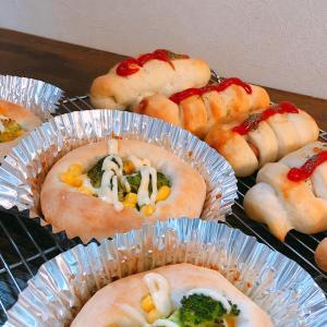 朝焼いた【総菜パン】♪