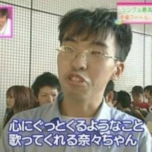 【大阪】帝王、京橋グランシャトーサウナ、その知られざる凄さを初めて教えよう。