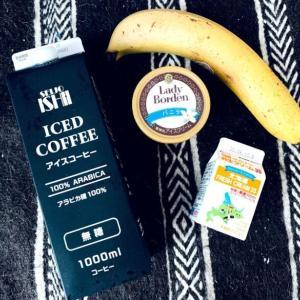 【最新】コーヒーと生クリームの意外な関係とは?飲み方・レシピをご紹介