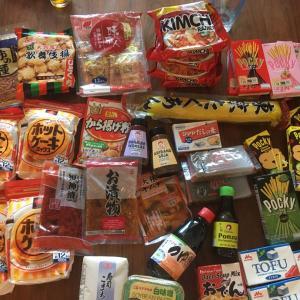 日本食が買えるサイト in スウェーデン