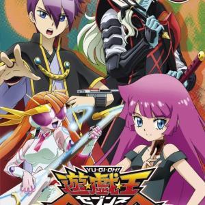「遊☆戯☆王SEVENS」Blu-ray&DVD DUEL-2予約開始!初回特典カード「コズミックストリング・ヌードルイダス」をゲットしよう!