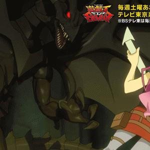 【遊☆戯☆王SEVENS第24話の感想】レッドアイズ・ブラックドラゴン強化カードが登場!