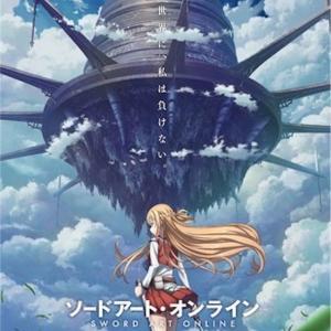 「SAO プログレッシブ」アニメプロジェクト始動!?について