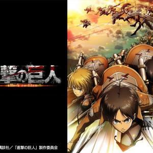 ついにファイナル「進撃の巨人 Final season」2020年12月7日放送日決定!