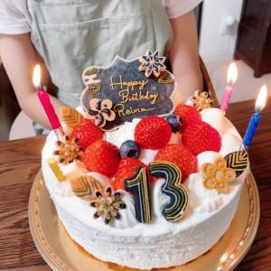 甘いものが苦手な子どものための誕生日ケーキトッパー