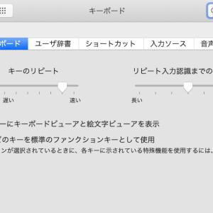 iMac27のキーボードを片手で操作しやすいようにする