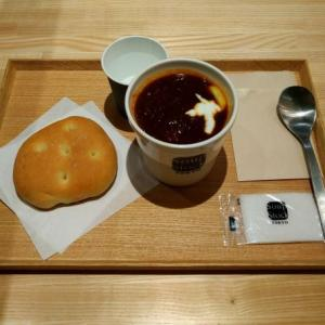 【外食】Soup Stock Tokyo