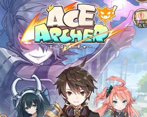 ゲームアプリ『エースアーチャー』2週間ほどやった感想とか