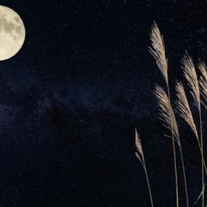 2020年中秋の名月は満月!浴槽の中からまったり十五夜の月を眺めて