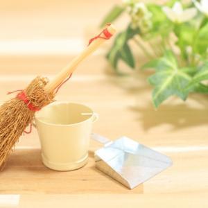 大掃除は早めに少しずつが気分転換になる 気になるところから片付け