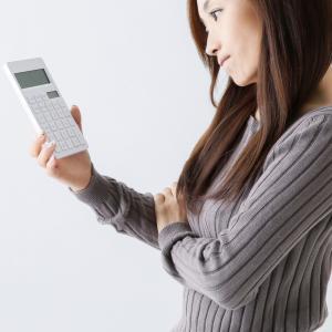 「お金の不安」を減らす3つの方法【不妊治療】