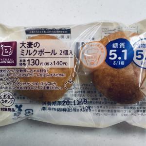 ローソンで買える【ロカボパン】おすすめ商品レビュー!