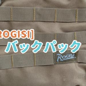 格安バックパックで機能性と雰囲気を楽しもう!ROGISI