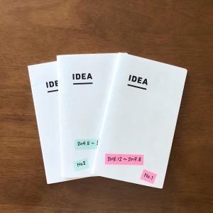 日記帳にジブン手帳IDEAを選んだ理由