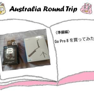 【オーストラリア】【ラウンドトリップ2020】【準備編】ラウンドが楽しみ過ぎて「Go Pro Hero8」を買っちゃいました