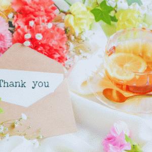【HSPさんも安心♡】大切な人への贈り物サイト4選 - 飲み物編 -